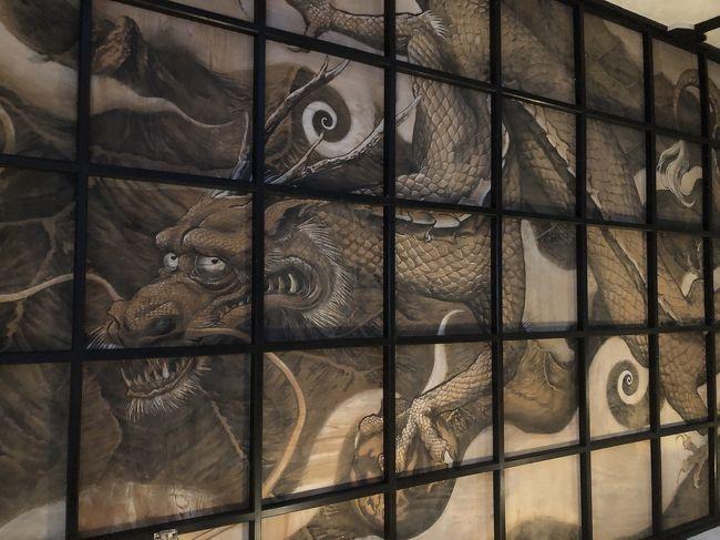宇宙飛行士が宇宙から日本を見たら<br />光の柱が見え後で調べたら御岩神社だったと<br />いうパワースポット<br />188の神を祀り<br />龍神の天井画も立派でした