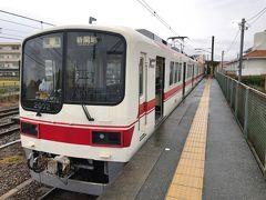 2020年10月兵庫県私鉄落葉拾いの旅6(神戸電鉄前篇)