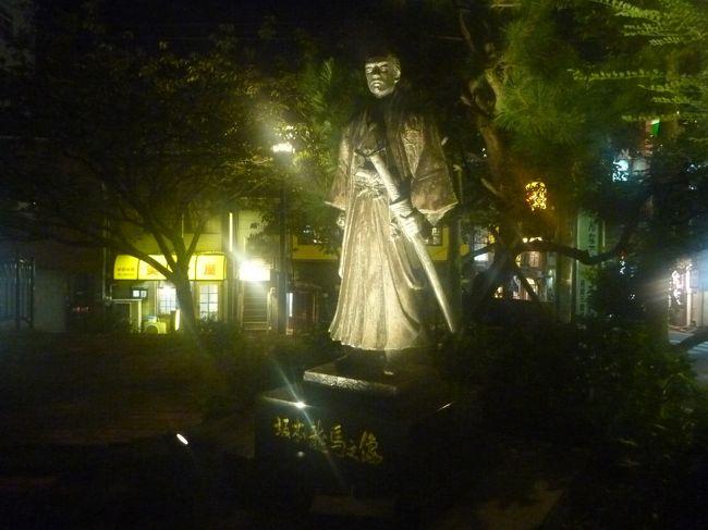 毎年一度は所用で訪れている長崎市。<br />今年は国指定重要無形民俗文化財「長崎くんち」の開催時期(10/7~9)に行ってきました。<br />しかし、新型コロナウイルスの影響で、前代未聞の「開催中止」でした。<br /><br />・・・ということで、おくんち情報「まったく無し」の旅行記ですが、よろしければご覧ください。<br /><br />~画像は丸山公園内でライトアップされている「坂本龍馬像」~<br />