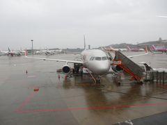 Flight GK323