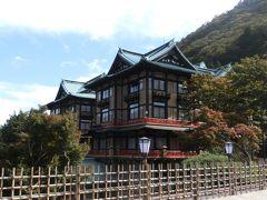 県内旅行でまたまた箱根へ ③いよいよ富士屋ホテルへ。チェックインまでホテル内をプラプラ。
