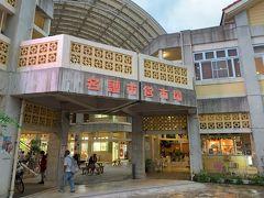 【沖縄島北部/名護エリア】街歩きと美味しいグルメが楽しめるお勧めスポット