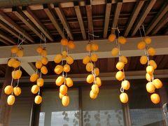 2020・岡山県内をドライブ旅(その10)赤坂・山陽の青空市へ