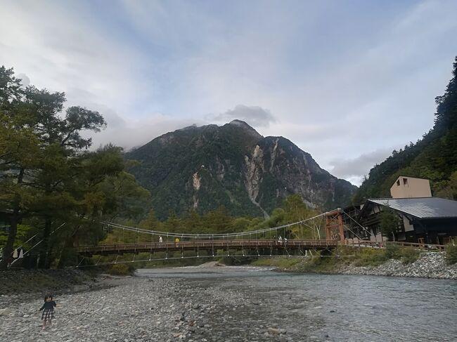 子供と実家の両親を連れて、親子3世代で上高地に行ってきました。宿泊は河童橋の袂のホテル白樺荘。帰りに松本城に寄ってきました♪