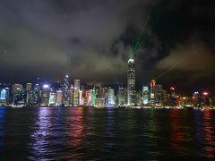2017年 ドイツ周遊 (19 days) =DAY 1= ~香港ストップオーバー~
