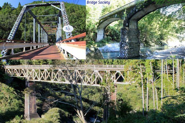 ◆三重県中部、宮川・櫛田川沿いの橋梁等を巡る旅◆その1