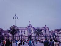 【復刻版】ラテンアメリカ縦断日記 9 フヒモリ大統領と悠久のアマゾンの大地 ~Peru, Lima, Iquitos編~
