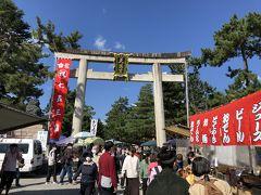 Go To 京都 8 北野天満宮 等持院 龍安寺 仁和寺