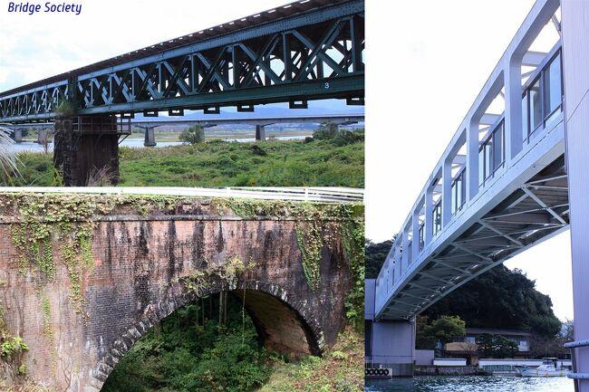 GoToトラベルキャンペーンを使った三重県中部の橋梁を巡る旅、後半です。<br /> 志摩半島の外洋に面する国府白浜から北上して伊勢市方面へ向かいます。<br /><br />その1はこちら→https://4travel.jp/travelogue/11655101