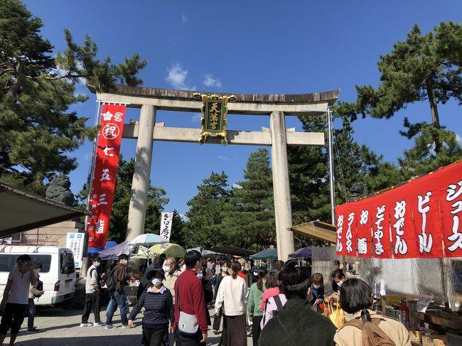 祝!旅行記100冊!!<br /><br /><br />気軽に旅行ができなくなった2020年。。<br /><br />楽しみがなくなってしまったけど、<br /><br />これは…<br /><br />逆にチャンスかも。。<br /><br />ここまで観光客が少ない京都は、<br /><br />なかなかない。。<br /><br />ということで、<br /><br />通常なら、観光客が多すぎて行こうとは思わないところに<br /><br />順に行ってみることにしました。<br /><br />第8弾。<br />