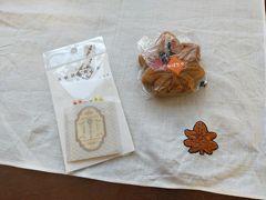 広島ひとり旅 ③原爆関連のスポット+お土産と旅刺繍(もみじまんじゅう)