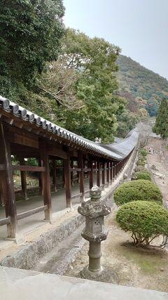 晴れの国、岡山 ~吉備路の寺社巡り 1日目前半~