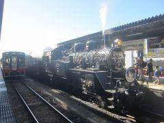 JRきっぷでローカル私鉄だけに乗る② 真岡鐡道で下館から真岡まで 『SLもおか』を見てきました!