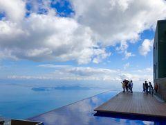 2020 日本を旅しよう!日本一のびわ湖と絶景