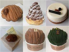 パリ:至福のケーキ屋巡り。秋の風物詩モンブラン★ベスト5
