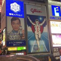 Go To Travelを利用しての大阪旅行