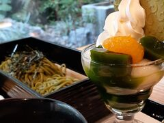 GOTO京都 宇治&祇園ぷらむでステーキ