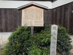 京都 伏見奉行所跡(Fushimi magistrate's office historic site, Kyoto, JP)