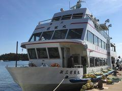 2020 松島観光