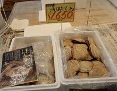 豊富温泉7~8日目 稚内までBBQ用のホタテを買いに行く ついでに宗谷まで行っちゃいますか!