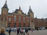 運河の街、アムステルダム