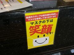 マスクの下は笑顔で(^^) 谷川岳ロープウェイ10月28日より復旧