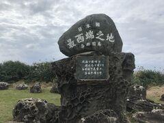 たびごは「日本最西端の島、与那国でダイビング」