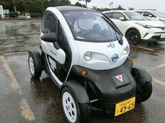 2020年2月南紀白浜 電気自動車観光