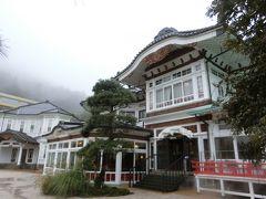 県内旅行でまたまた箱根へ ⑤クラシックホテルである富士屋ホテルを満喫しました。
