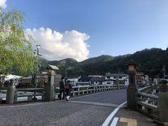 GOTOトラベルを利用して 鳥取へ ⑤ 三朝温泉街散策