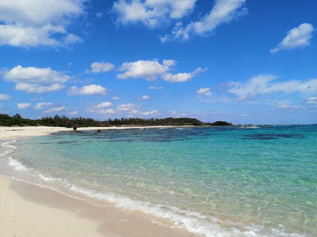 急に3日間旅行に行けることになり、どこに行こうかフライトスケジュールとにらめっこ。<br />大阪から直行便の飛んでいる暖かいところがいいなぁ。石垣は関空発着だから伊丹から沖縄本島にしようかな?未上陸の鹿児島の離島も魅力的。前から気になっていた奄美大島、伊丹から特典航空券で空席あり。<br />天気予報を確認したらお天気も良さそうなので、奄美大島に決定~!<br /><br />【旅行費用】  <br />1人約13,420円<br />☆JAL航空券(伊丹~奄美大島)     @BA12,000アビオス+520円<br />☆ホテル GOTOトラベル適用 1部屋2名分<br />   ホテルカレッタ(トリプルルーム)             8,450円 <br />   ネイティブシー奄美アダンオンザビーチ(ツインルーム)    18,590円<br />☆奄美レンタカー(コンパクトクラス)48時間         4,400円<br />☆地域共通クーポン                2,000円+4,000円<br />