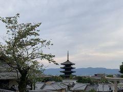 京都~三年坂・護国神社あたりをぶらり