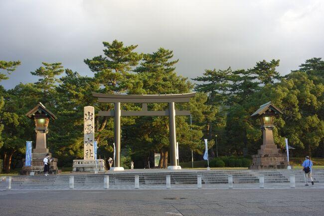 日本縦断(日本海)の旅 鳥取・出雲・浜田編 No6