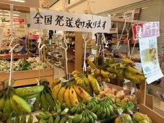 沖縄土産を買うなら何処が良い?「市場・スーパー・道の駅」