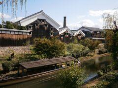 京の都・秋麗の候 商いのまち・酒蔵のまち・幕末のまち・伏見をぶらぶら歩き旅