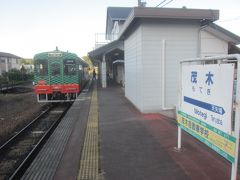 JRきっぷでローカル私鉄だけに乗る③ 真岡鐡道で真岡から茂木まで 真岡鐡道完乗しましたぁ~!
