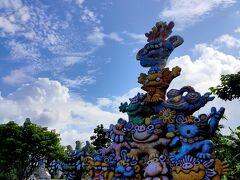 GOTO石垣島3泊4日旅行☆4日目:石垣島