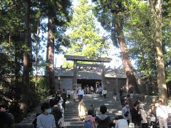 久しぶりに参拝した伊勢神宮内宮、賑わいを取り戻していました。