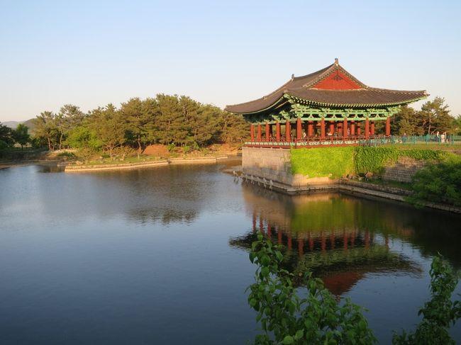 ゴールデンウィークなのにお安いチケットが取れたので、ぶらりと慶州と釜山を訪れました。美味しいご飯を食べ、美しいものを眺め、いい旅になりました。その4は2日目の午後の慶州観光と、3日目の釜山への移動です。