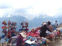 初南米 ペルー8日間の旅 ⑤山岳地帯を越えてクスコへ~リマに戻ります