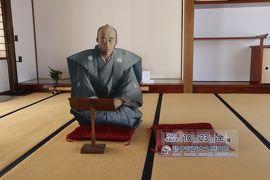 GOTOトラベル北九州の旅・・幕末維新に思いを馳せて佐賀城本丸歴史館を訪ねます。