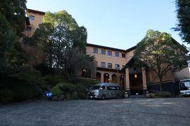 GOTOトラベル北九州の旅・・日本三大美肌の湯、嬉野温泉の「ハミルトン宇礼志野」に泊まります。