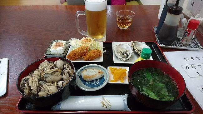 【Go To トラベル】仙台で宿泊した後は日本三景松島を散策