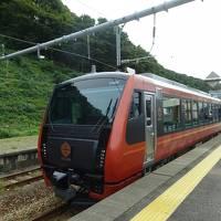 ぐるっと東北 乗り鉄たび1(観光列車海里で行く新潟―秋田)