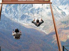 ブランコと絶景 白馬岩岳マウンテンリゾート