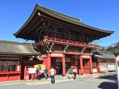 九州南部の旅の続き1