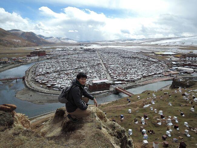 東チベットというエリアがある。チベットの中心都市ラサに対して東側に位置するエリアだ。このエリアもチベット文化が色濃く残っているのでずっと訪問したいと思っていた。そんな中、成都を拠点にした訪問が実現した。<br /><br /><br />10/20(金) 成田(2020)~成都(040) 成都/交通飯店<br />10/21(土) 成都 成都/交通飯店<br />10/22(日) 成都(710)~康定(1400) 康定/美味軒客房<br />10/23(月) 康定(700)~理&#29805;(1600) 理&#29805;的夏天青年旅舎<br />10/24(火) 理&#29805;(900)~甘孜(1630) 甘孜/郵電賓館<br />10/25(水) 甘孜(ラルンガルゴンパ) 甘孜/郵電賓館<br />10/26(木) 甘孜(アチェンガルゴンパ) 甘孜/郵電賓館<br />10/27(金) 甘孜(610)~成都(2200) 成都/交通飯店<br />10/28(土) 成都 成都/交通飯店<br />10/29(日) 成都(840)~重慶(1044) 重慶/莫泰168酒店<br />10/30(月) 重慶(1206)~ (列車)Z96硬臥<br />10/31(火) ~北京(1051) 北京兆龍青年旅舎<br />11/1(水) 北京(2050)~羽田(100)