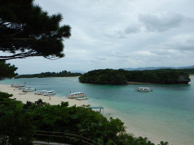 本来なら、9月の休みは台湾(台南)へ行く計画をたてていたのですが、コロナで行けるわけもなく・・・。なら、できるだけ台湾の近くへ行こう!ということで石垣島へ行くことにしました。新聞で格安のツアーを見つけて、うきうきと予約。GO TO 石垣!石垣島ドライブ篇です。
