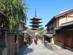 4連休GoTo京都の旅(2)貴船で川床料理&清水寺