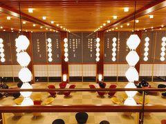 【虎ノ門】The Okura Tokyoプレステージタワー コロナ禍でイレギュラーなクラブルーム ツイン